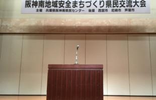 anzenmachidukuri20180526