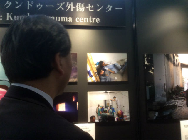 funsouchi20170225