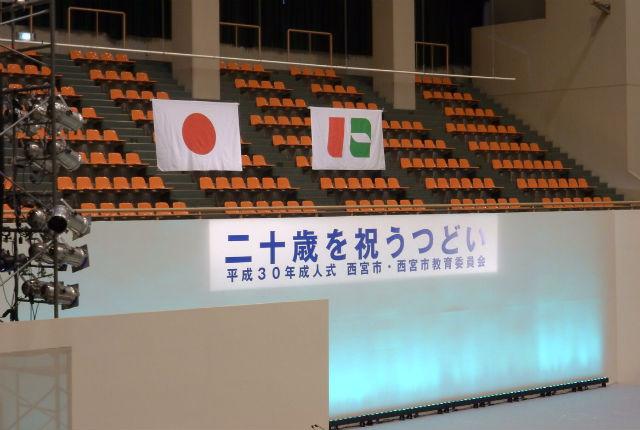 hatachi20180108