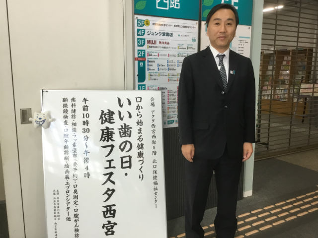 hatokiku20171112_01
