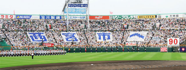 hitomoji640