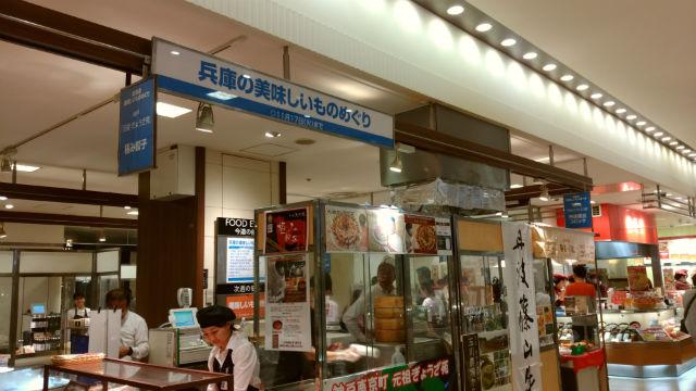 hyogo20151116