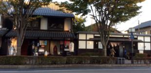 ibukiyama20141029_05