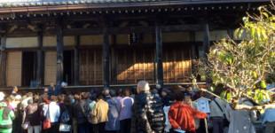 ibukiyama20141029_09