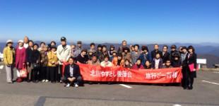 ibukiyama20141029_18