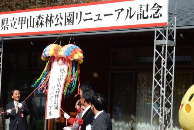 kabutoyama20181104_01