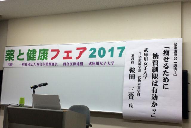 kenko20171031_01