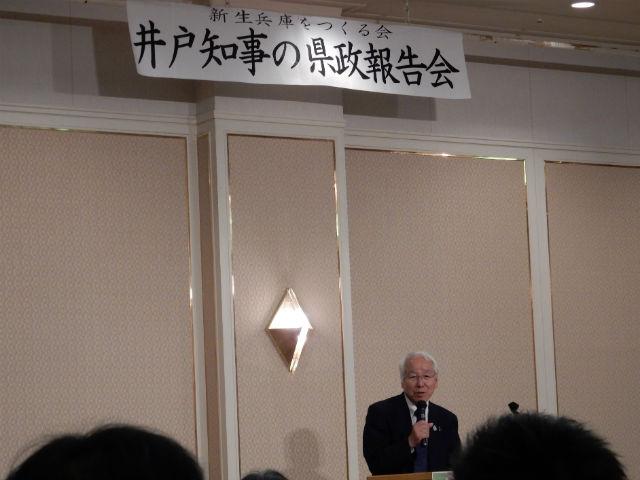 kenseihokokukai20170513_02