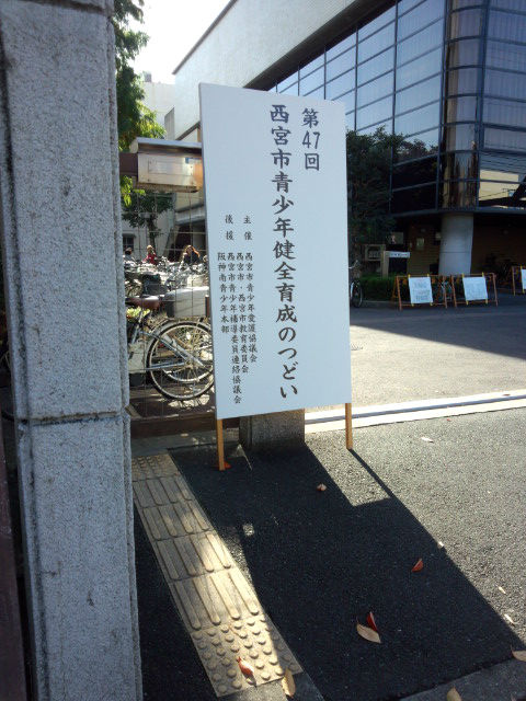 kenzenikusei20151125