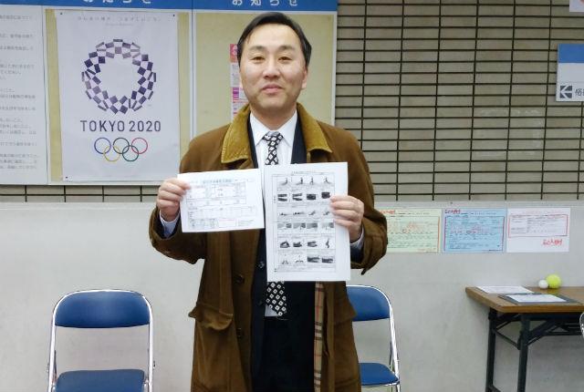 kinryokusokutei20180120_03
