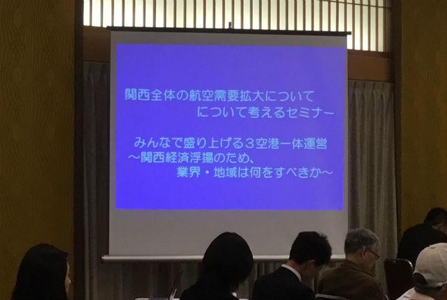 koku20180329_02