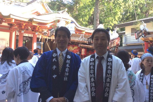 koshikiiwa20140922_01