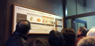 kyoto20141216_13