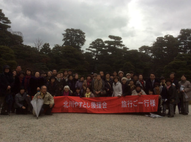 kyoto20141216_27