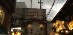 kyoto20141216_37