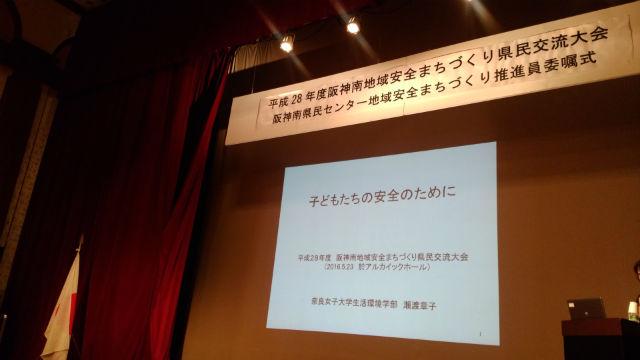 machidukuri20160523_01