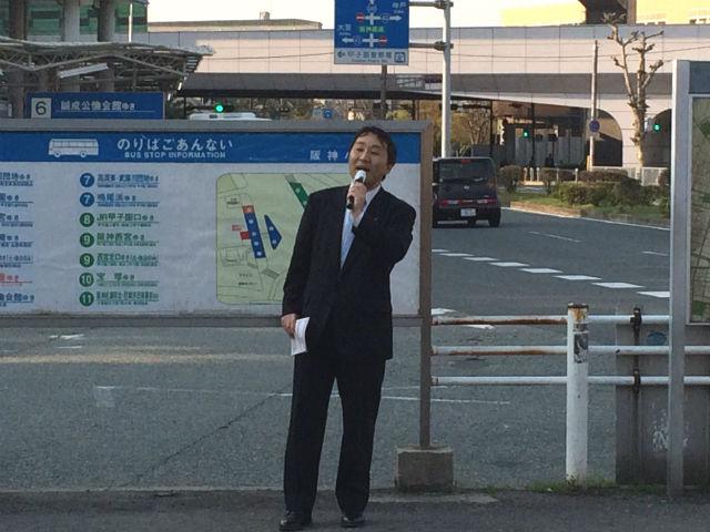 machikado20140409_01