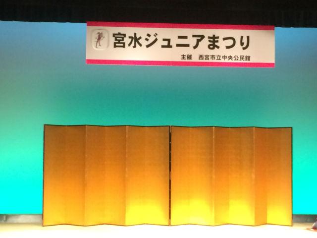 miyamizu20180304_02
