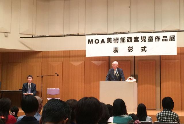 moa20151102