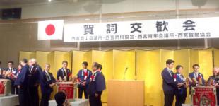 新年行事20150111