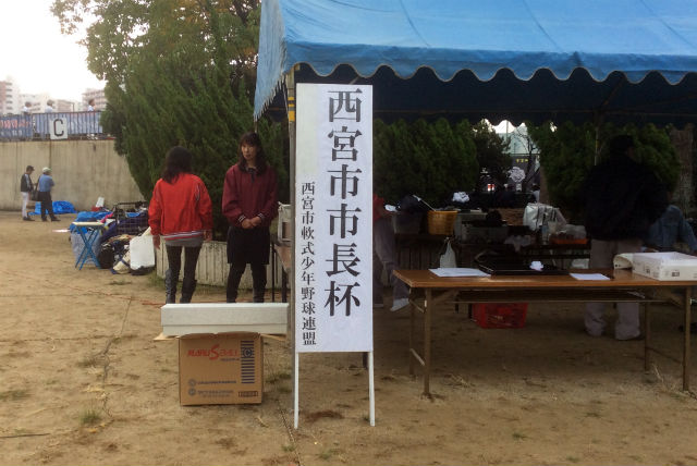 nishinomiya20141102_02