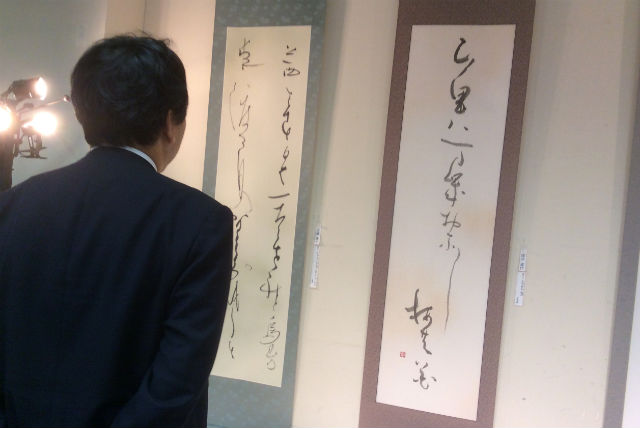 nishinomiya20141102_04