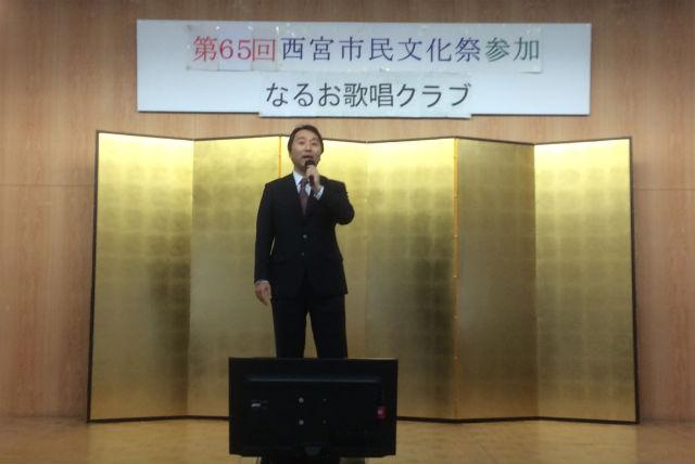 nishinomiya20141102_05