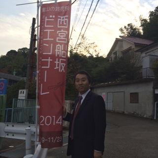 nishinomiya20141102_08