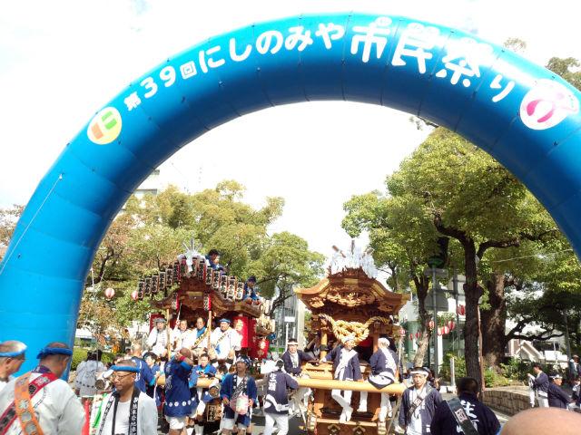 nishinomiya_shiminsai20141025