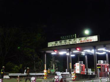 nishinomiyadoro20180401_01