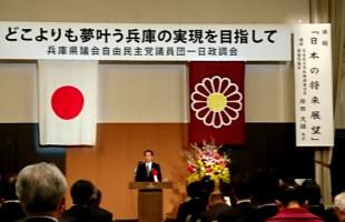 seichokai20180319_01