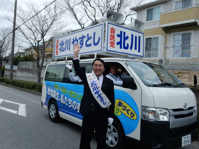 senkyo20150404_13