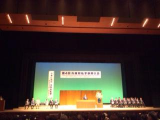 shigakushinko20170511_01