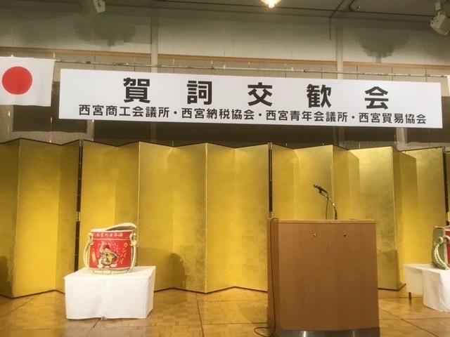 shinnenkai20190107_02