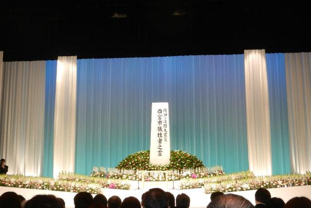 shinsai20150117_003