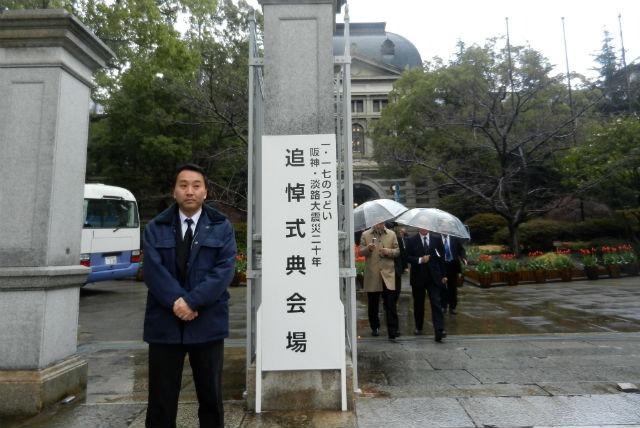 shinsai20150117_004