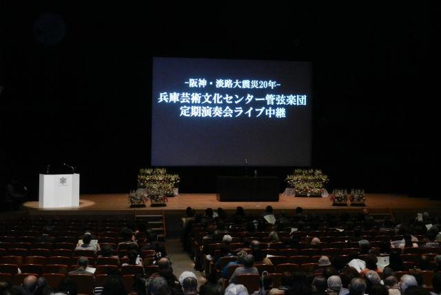 shinsai20150117_005
