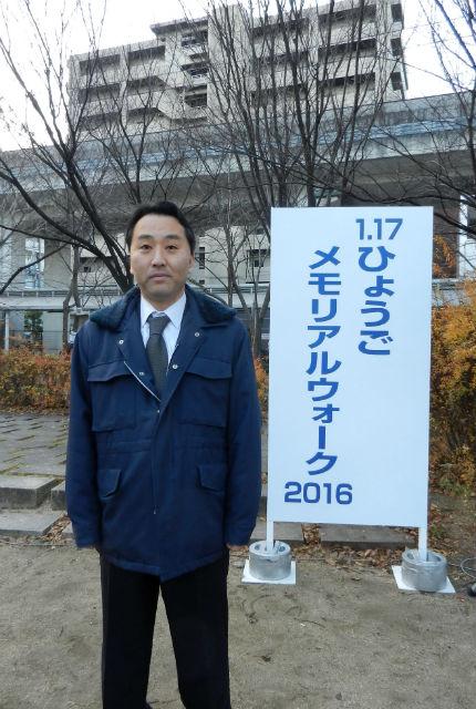 shinsai20160117_03