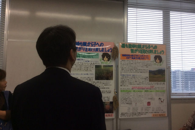 shohiseikatu20141110