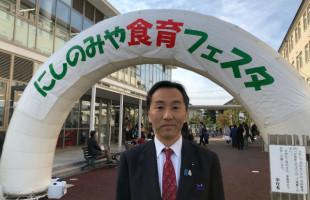 shokuiku20181201_01