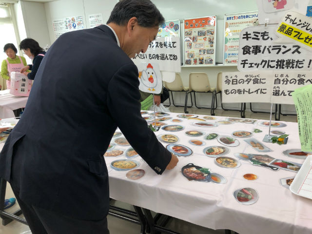 shokuiku20181201_04