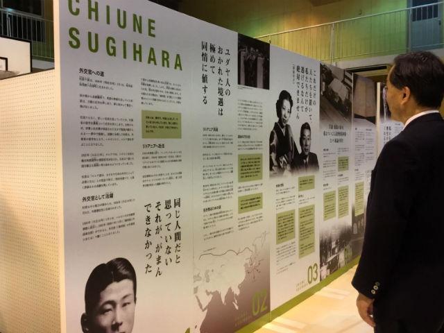 sugihara20180702_02