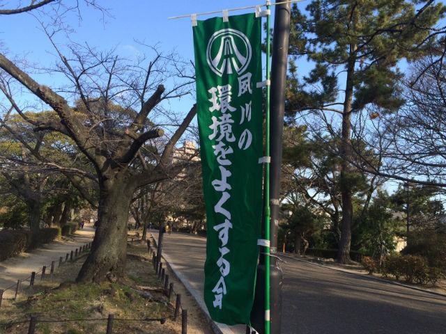 syukugawa20160110_01