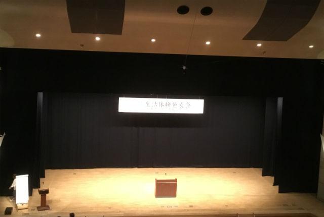 taikenhappyou20180630