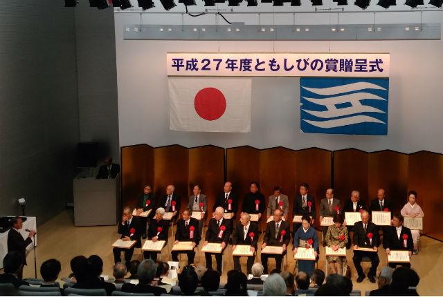 tomoshibi20151202