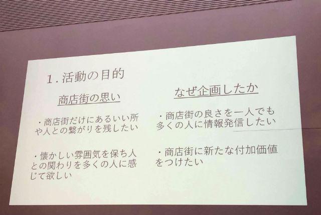 tsunagari20181216_03