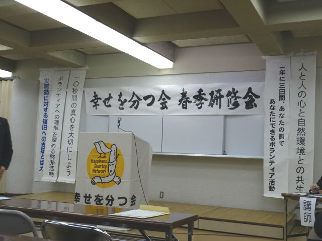 wakatsu20140404_02