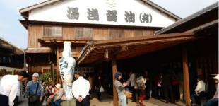 wakayama20151030_08