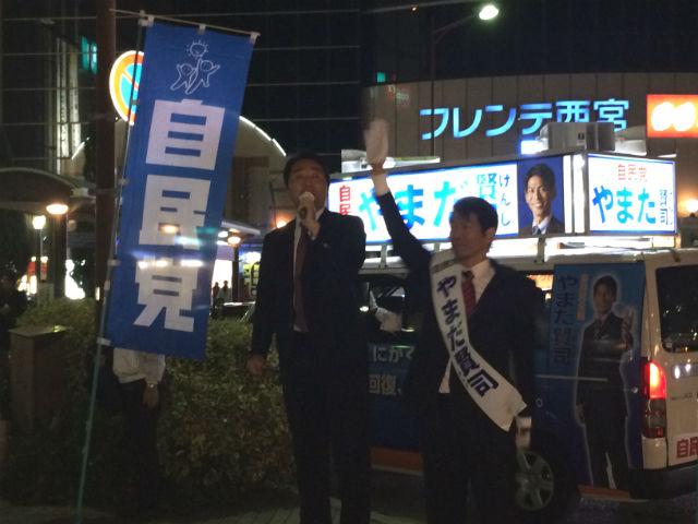 yamada20141213_01